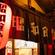 昭和食堂伊賀上野店の写真