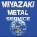 株式会社ミヤザキ・メタルサービス三重支店の写真